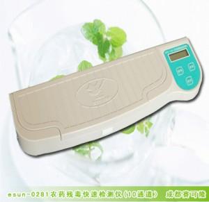 农药残毒快速检测仪(10通道)-定量检测