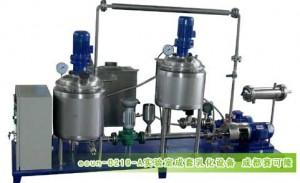实验室小型分散乳化成套设备